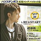 info-restart.jpg