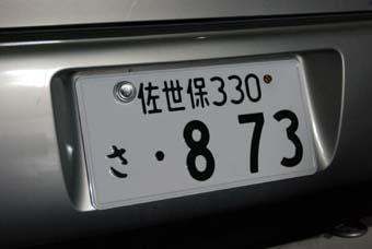 091102_DSC_0510.jpg