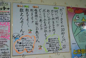 100112_DSC_0760.jpg